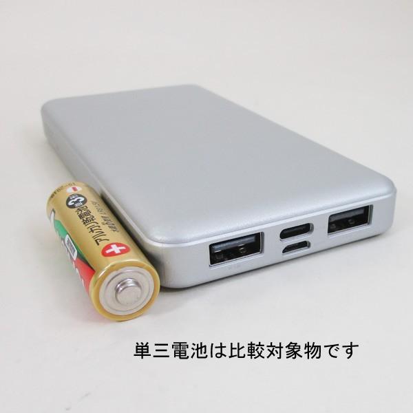 モバイルバッテリー 10000mAH TypeC対応  USB出力5V 2.4A シルバー HD-MBC10000SV PSEマーク有 HIDISC 1392/送料無料メール便|kawanetjigyoubu|04
