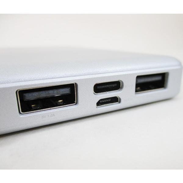 モバイルバッテリー 10000mAH TypeC対応  USB出力5V 2.4A シルバー HD-MBC10000SV PSEマーク有 HIDISC 1392/送料無料メール便|kawanetjigyoubu|05