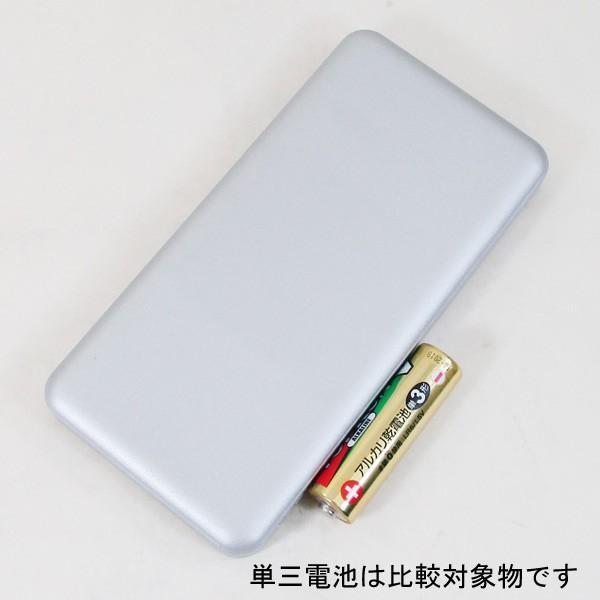 モバイルバッテリー 10000mAH TypeC対応  USB出力5V 2.4A シルバー HD-MBC10000SV PSEマーク有 HIDISC 1392/送料無料メール便|kawanetjigyoubu|07