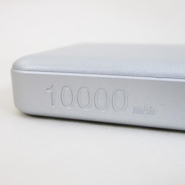 モバイルバッテリー 10000mAH TypeC対応  USB出力5V 2.4A シルバー HD-MBC10000SV PSEマーク有 HIDISC 1392/送料無料メール便|kawanetjigyoubu|08