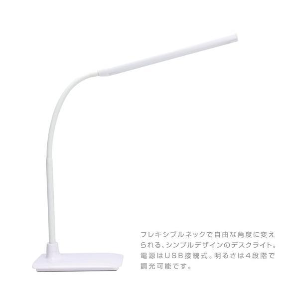 デスクライト LED 目に優しい スタンドライト 学習机 学習用 電気スタンド 卓上ライト 明るさ調整 調光 照明 読書灯 MEL-161/送料無料 kawanetjigyoubu 07