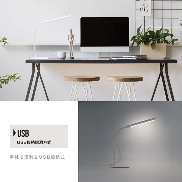 デスクライト LED 目に優しい スタンドライト 学習机 学習用 電気スタンド 卓上ライト 明るさ調整 調光 照明 読書灯 MEL-161/送料無料 kawanetjigyoubu 10