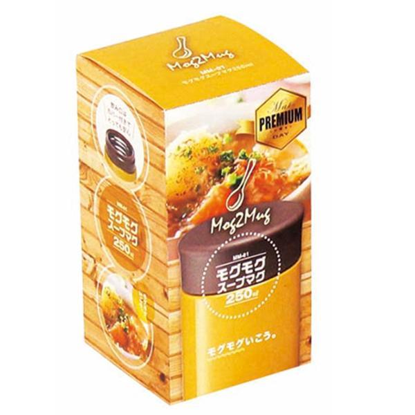 スープマグ ステンレス スープジャー モグモグ スープ&シチュー  250ml MM-01 イエロー 2443/送料無料|kawanetjigyoubu|05