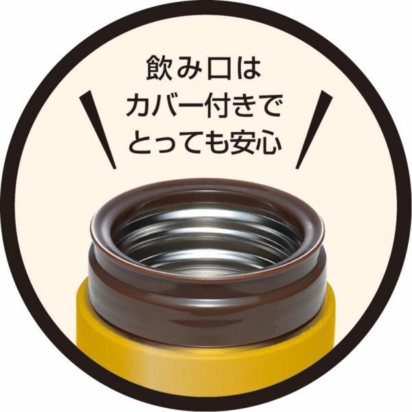 スープマグ ステンレス スープジャー 真空二重構造 内面セラミックコーティング モグモグ スープ&シチュー  400ml MM-402 レッド 2887/送料無料|kawanetjigyoubu|07