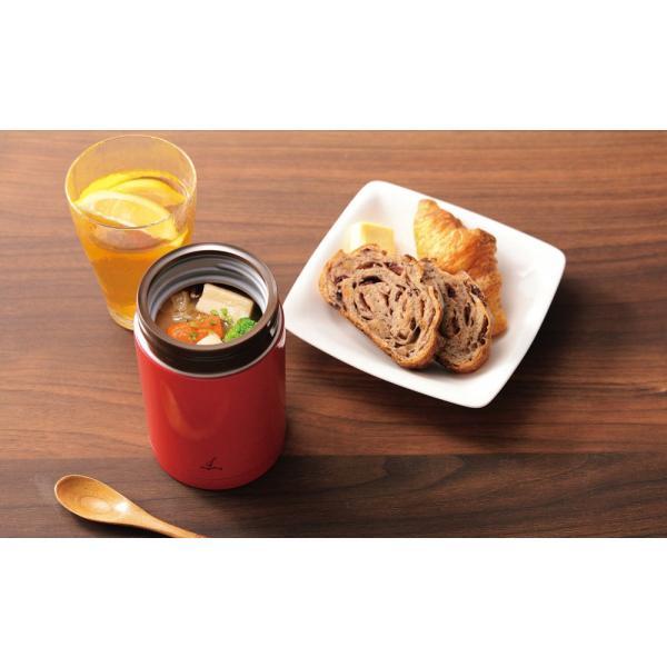 スープマグ ステンレス スープジャー 真空二重構造 内面セラミックコーティング モグモグ スープ&シチュー  400ml MM-402 レッド 2887/送料無料|kawanetjigyoubu|09