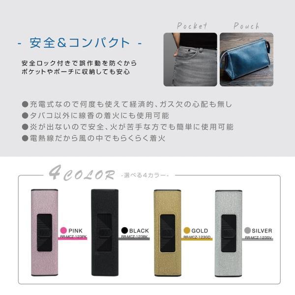 電熱式ライター USBチャージライター USB充電 無炎 防風 安全ロック付き ゴールド/5884x1本/送料無料メール便|kawanetjigyoubu|07