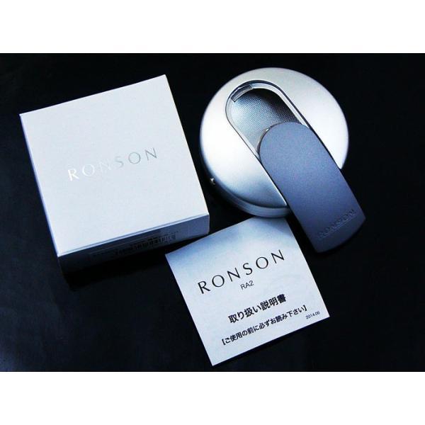 ロンソン/ronson/ 携帯灰皿 RA2 シルバー|kawanetjigyoubu|02