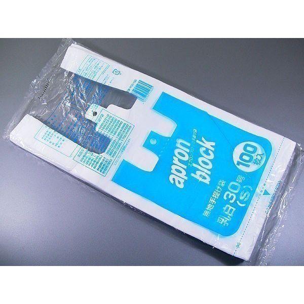 レジ袋  30号 ゴミ袋/ごみ袋にも エプロンブロック手提げ袋 100枚入りx6冊/卸/送料無料