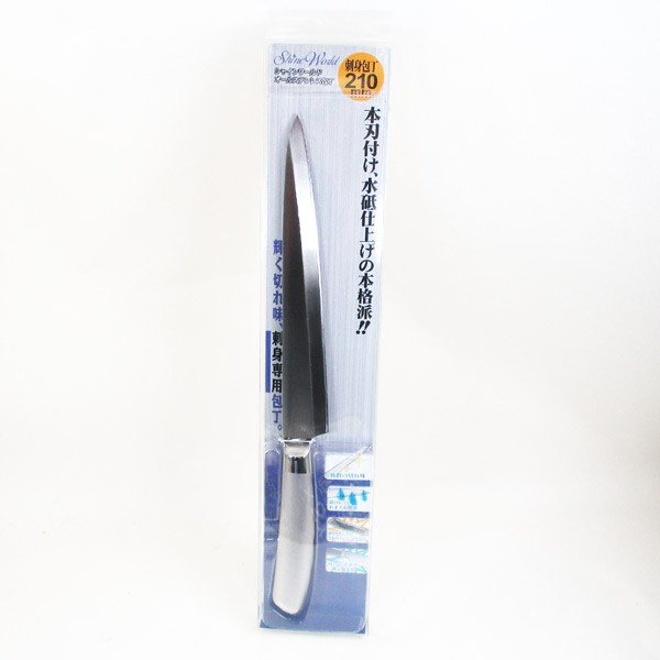 刺身包丁 柳刃 オールステンレス包丁 片刃 モリブデンバナジウム鋼 SW-13 日本製 スミカマ シャインワールド 1302/送料無料|kawanetjigyoubu|02