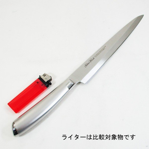 刺身包丁 柳刃 オールステンレス包丁 片刃 モリブデンバナジウム鋼 SW-13 日本製 スミカマ シャインワールド 1302/送料無料|kawanetjigyoubu|05