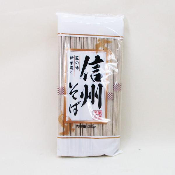 信州そば 蕎麦 ソバ 匠の味 伝承造り 厳選逸品 0058/300gx2袋セット/卸/送料無料メール便 ポスト投函