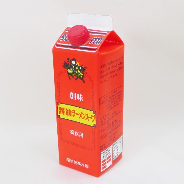 醤油ラーメンスープ 業務用 スープの素 創味 倍率10倍 500ml 紙パックx2本セット/卸