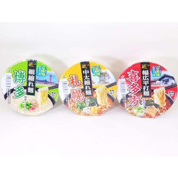 麺のスナオシ ご当地カップラーメン 札幌喜多方博多 本格液体スープ x36食/卸/