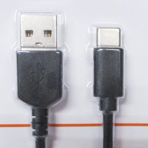 USB Type-Cケーブル 50cm ブラック 最大3.0A急速充電/データ通信 タイプC USBリバーシブル 過充電保護機能付 HIDISC HD-TCC05BK/1637/送料無料メール便 kawanetjigyoubu 02