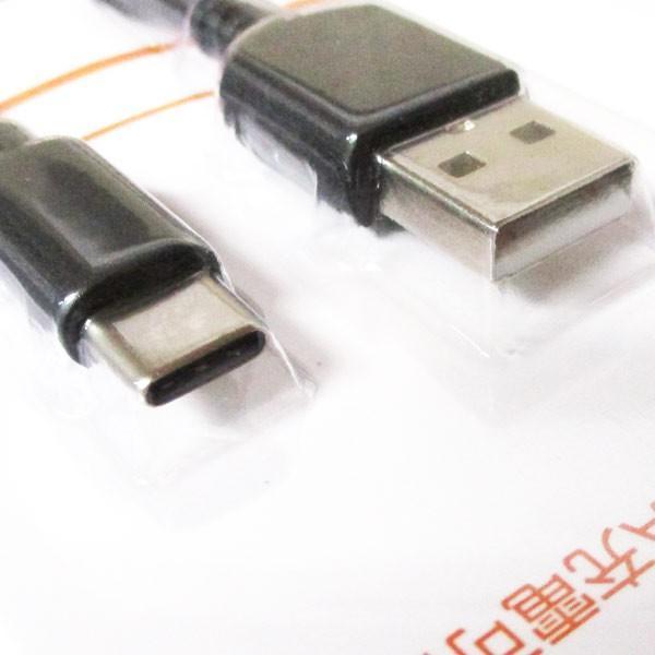 USB Type-Cケーブル 50cm ブラック 最大3.0A急速充電/データ通信 タイプC USBリバーシブル 過充電保護機能付 HIDISC HD-TCC05BK/1637/送料無料メール便 kawanetjigyoubu 03