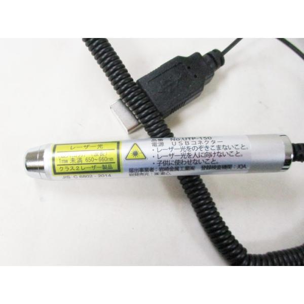 ペン型USBレーザーポインター UTP-150 PSCマーク 日本製/送料無料メール便|kawanetjigyoubu|09