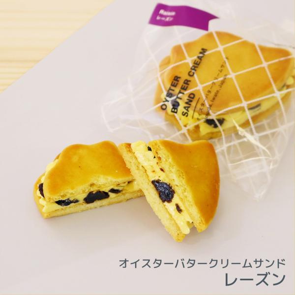 パティスリーKawasai「オイスターバタークリームサンド」 kawasai 02