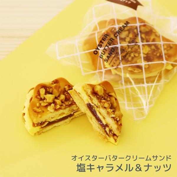 パティスリーKawasai「オイスターバタークリームサンド」 kawasai 03