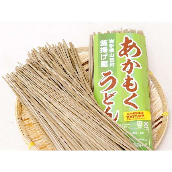 釜揚げ屋「あかもくうどん」乾麺200g|kawasai|02