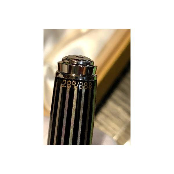 ペリカン M805螺鈿「光彩」|kawasaki-bungu|02