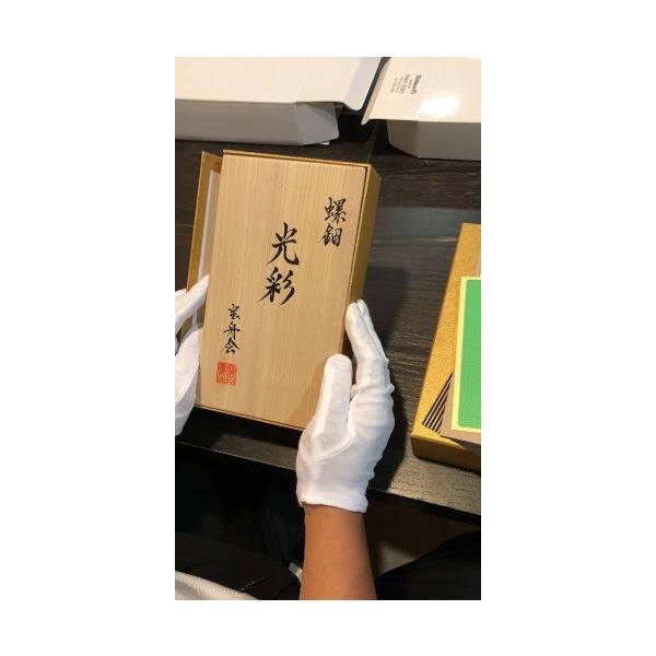 ペリカン M805螺鈿「光彩」|kawasaki-bungu|04