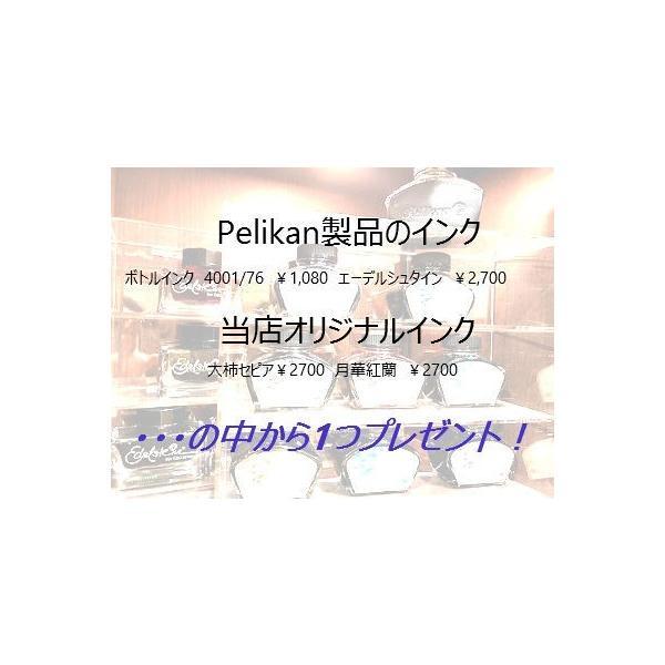 ペリカン M805螺鈿「光彩」|kawasaki-bungu|05