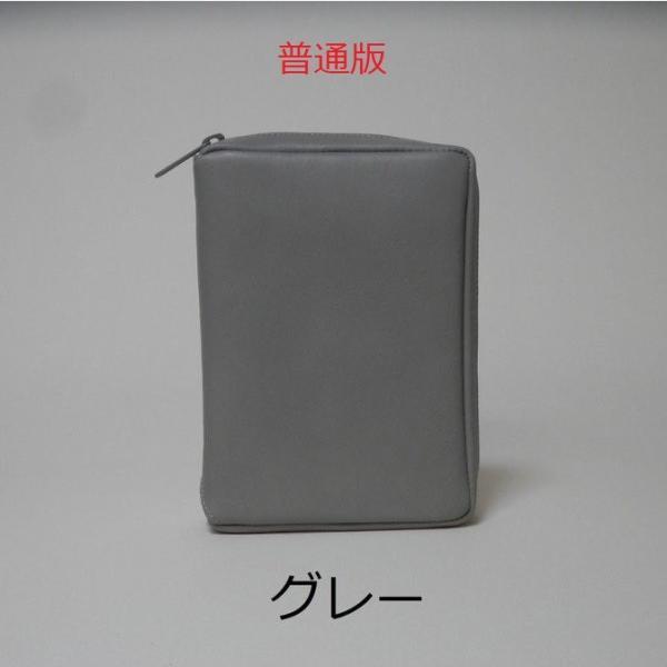 本革 聖書カバー 日本語 普通版(2019年印刷版)|kawasakibag