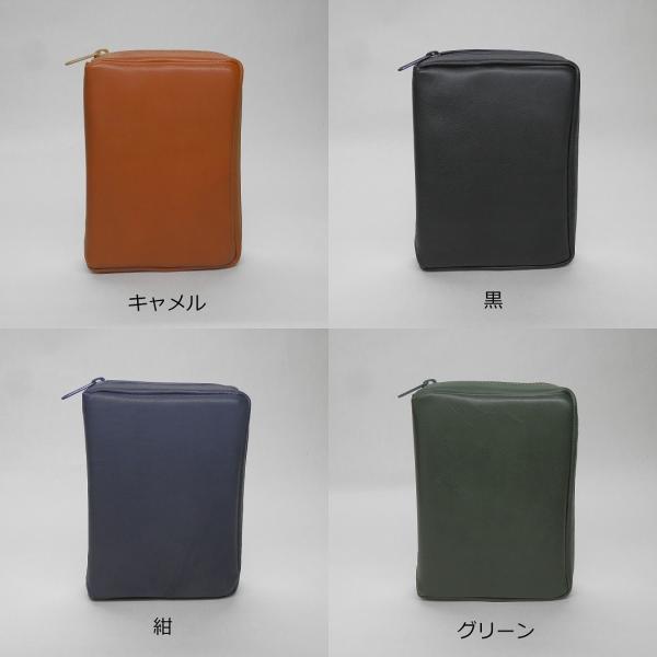 本革 聖書カバー 日本語 普通版(2019年印刷版)|kawasakibag|04