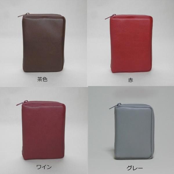 本革 聖書カバー 日本語 普通版(2019年印刷版)|kawasakibag|05