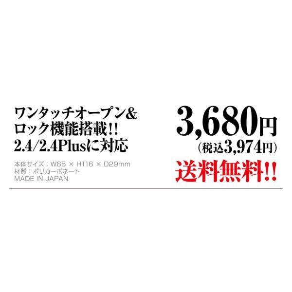 ヱヴァンゲリヲン新劇場版 for iQOS|kawashimass|02