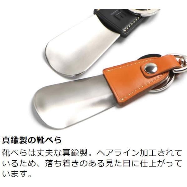 靴べら 携帯用 革 メンズ 軽い 軽量 コンパクト 革職人 Tiny タイニィ シューホーン 靴べら|kawashokunin-store|06
