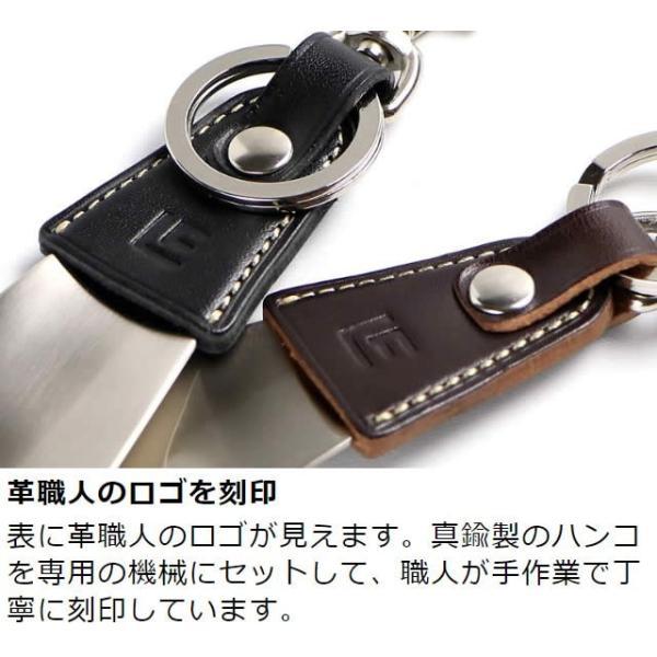 靴べら 携帯用 革 メンズ 軽い 軽量 コンパクト 革職人 Tiny タイニィ シューホーン 靴べら|kawashokunin-store|09