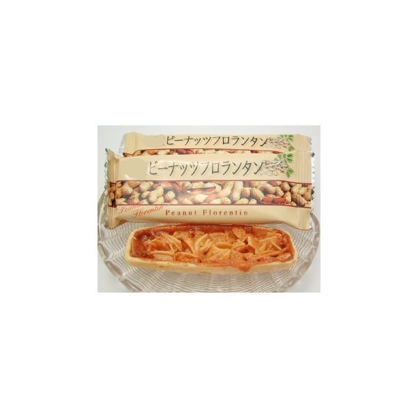 ピーナッツフロランタン(落花生菓子)