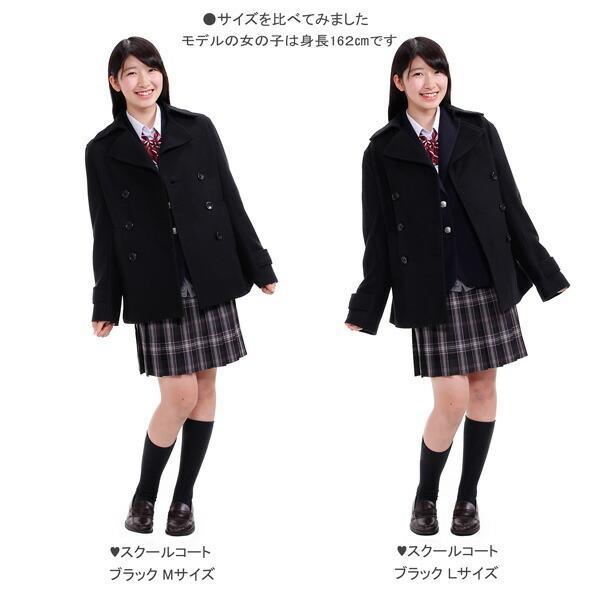スクールコート レディース 学生 女子 ピーコート Pコート マフラープレゼント|kawatoh|05