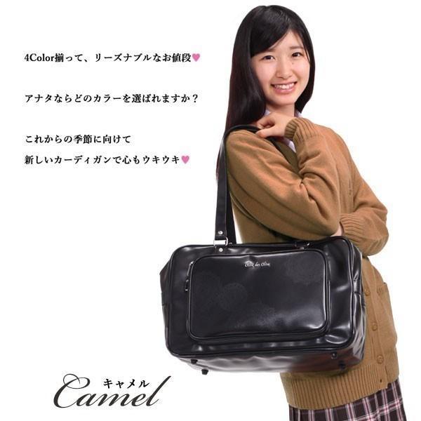 スクールカーディガン 女子 学生 カーディガン kawatoh 11