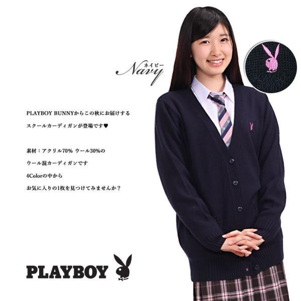 スクールカーディガン 女子 学生 カーディガン kawatoh 08