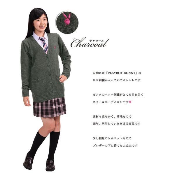 スクールカーディガン 女子 学生 カーディガン kawatoh 09