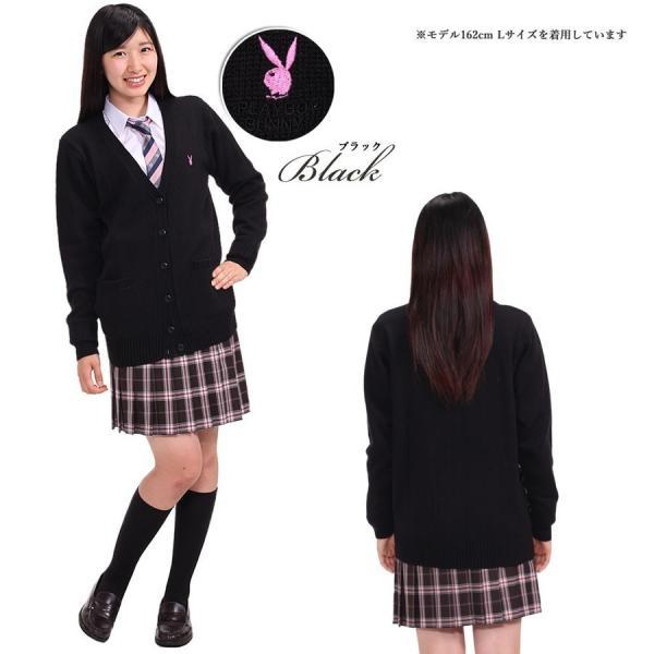 スクールカーディガン 女子 学生 カーディガン kawatoh 10