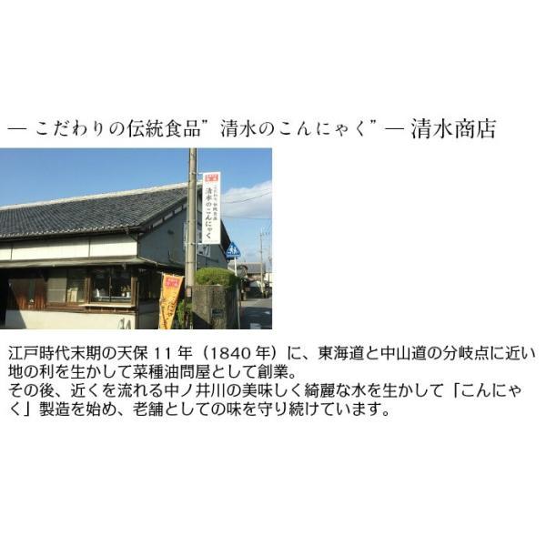 赤こんにゃく 近江八幡名物 国産原料使用 滋賀県 |kawatora|06