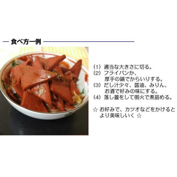 赤こんにゃく 赤つきこんにゃく 近江八幡名物 国産原料100%使用 滋賀県 |kawatora|05
