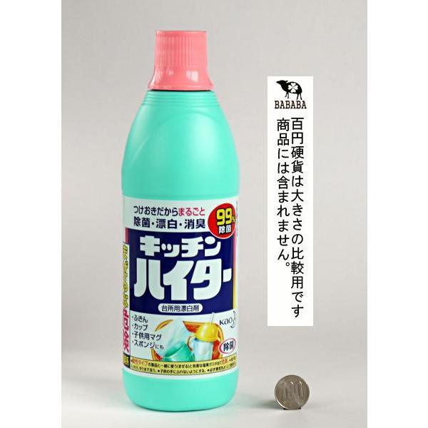 台所用漂白剤 キッチン ハイター 600ml|kawauchi|02