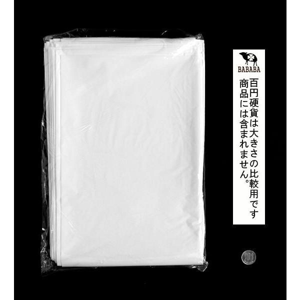 ゴミ袋 45L 厚さ0.03mm 白色 30枚入|kawauchi|02