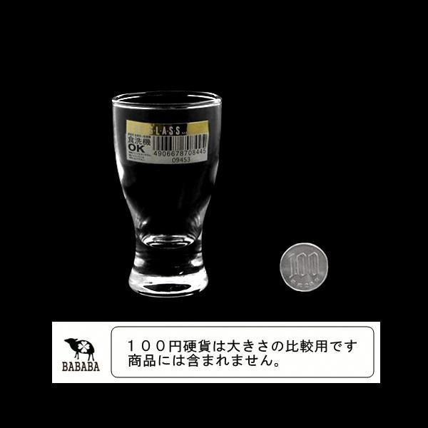 冷酒グラス 75ml 食洗機対応|kawauchi|02