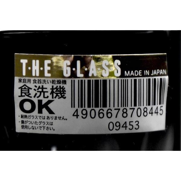 冷酒グラス 75ml 食洗機対応|kawauchi|06