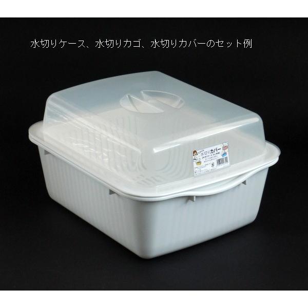 水切りケース 35×29×高さ12cm マットホワイト|kawauchi|04