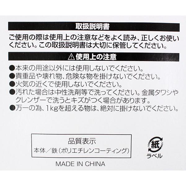 ワイヤーレターラック|kawauchi|05
