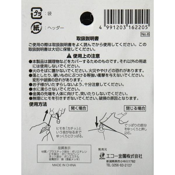 食卓カバー Lサイズ|kawauchi|05