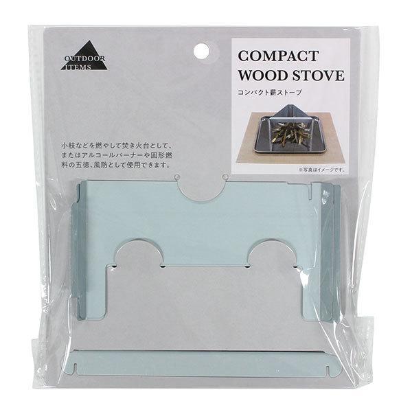コンパクト薪ストーブ 11.3×14.3×高さ7cm