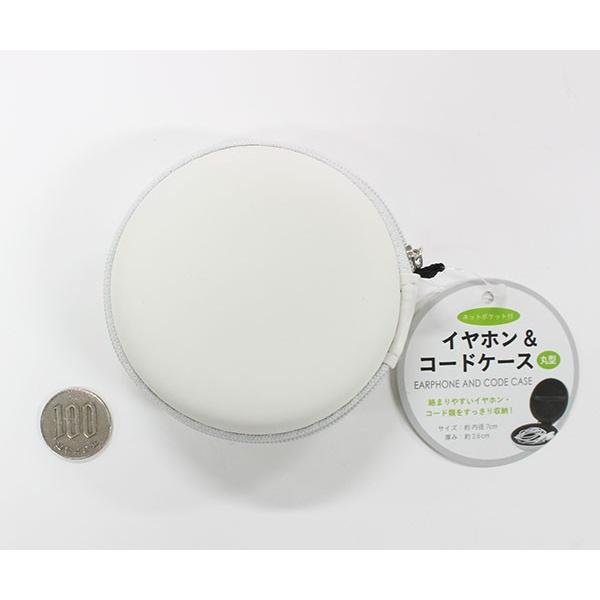 イヤホン&コードケース 丸型(直径9cm)|kawauchi|02