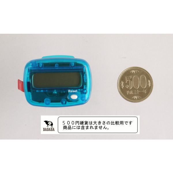 歩数計 クリップ付 [色指定不可]|kawauchi|03